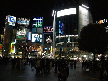 Shibuya - Tokio - katalog miast - Why Not Fly